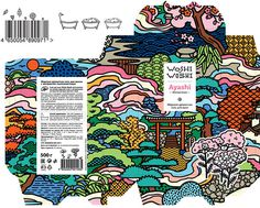 Japanese Woshi-Woshi visual identity and packaging