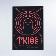 poster-mock-tribe-2 #flyer #poster #party #drumandbase