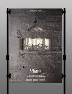 Lotte Ghana Chocolate Promotion Branding Project on Behance #craft