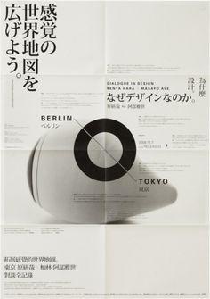Berlin to Tokyo | Shiro to Kuro #poster