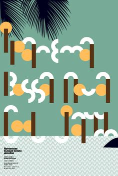 bossa nova. modular font on Behance #modular #font #lettering #shapes