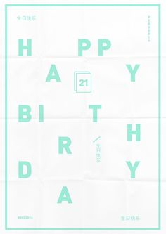 birthday #design #graphic #letter #birthday #minimal #poster #spaced #typography