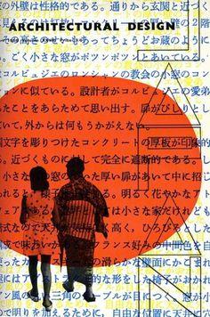 d.stry evrythng #book #graphic #japan #hiragana