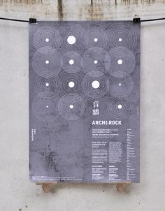 Onion Design . Archi-Rock Poster #poster #exhibition #black and white #sound