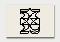 Logo Collection – Number Theory, 1960s/70s / Aqua-Velvet