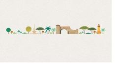 Jam Maker Identity Branding: Gables Delight on Behance - vector illustrations Coral Gables