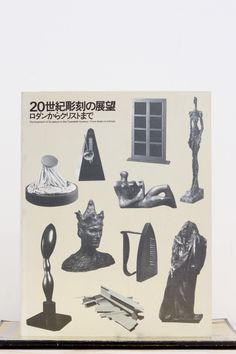 "karmakarmanyc:Development of Sculpture in the Twentieth Century: From Rodin to Christo""To commemorate the opening of the Museum of Modern A #bookcover"