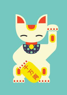 Maneki Neko #flat #japanese #cat #geometric #maneki+neko #lucky #japan