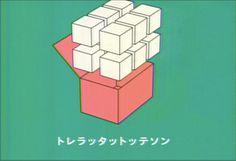 animation, japan