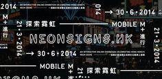 Neonsigns.hk #neon #type #asian #hk