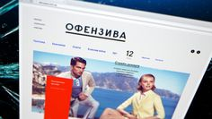 Ofensywa on Behance #web