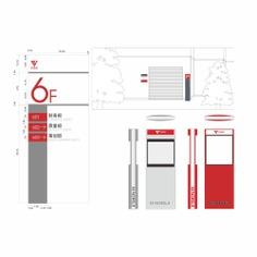 Office Building wayfinding | Signage | Sign Design | Wayfinding | Wayfinding signage | Signage design | Wayfinding Design | 办公区导视设计