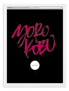 Yorokobu /Magazine cover on the Behance Network #lettering #yorokobu #cover #graffity #magazine