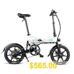 FIIDO #D2s #Shifting #Version #Variable #speed #Folding #Moped #Electric #Bike #7.8Ah #16in #Wheel #From #Poland