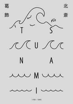 Graphic Porn #tsunami