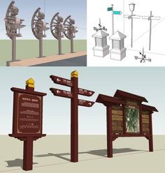 Signage | Sign Design | Wayfinding | Wayfinding signage | Signage design | Wayfinding Design | 异形标识