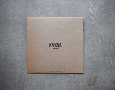 KUKLA disc #kukla #packaging #onga #design #odessa #boutique #handmade #vintage #music #ukraine #cd