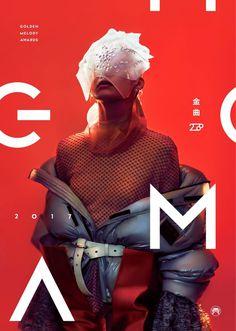 th-golden-melody-awards-amp-festival-graphic-design-brandinlabs-1500967082n4g8k.jpg 1,139×1,600 pixels
