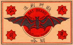 BAT BRAND #design #graphic #brand #bat #logo