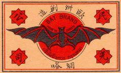 BAT BRAND