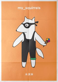 squirrel_poster_3.png #squirrel #s #wood #illustration #art #painting #toy