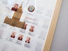 The Russian Diaspora in Latvia #illustration #design #poster