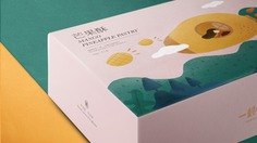 A Piece Of Lovely Cake on Packaging of the World - Creative Package Design Gallery