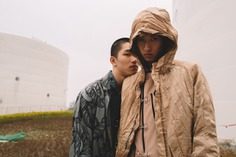 PAUSE Highlights: PRONOUNCE FW19′ Collection – PAUSE Online | Men's Fashion, Street Style, Fashion News & Streetwear