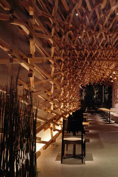 Not Your Average Starbucks by Kengo Kuma #starbucks #associates #kuma #& #kengo