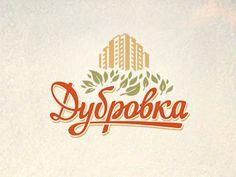 237 #type #vector #branding #logo