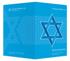 Star of David Jewish Organization Folder Template #template #jewish #star