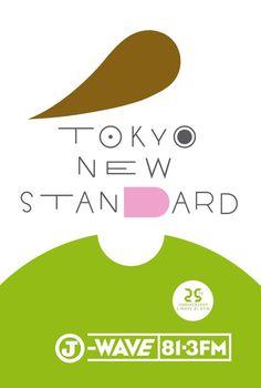 http://25.media.tumblr.com/5aea222ed61c2044f313c6f77d024a88/tumblr_mona4omU1d1qaz1ado1_1280.gif #japan #poster