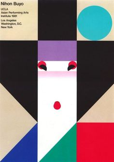 Nihon Buyo (Japanese dances) -Tanaka Ikko, Poster, 1981 #poster #graphicdesign #japan #art