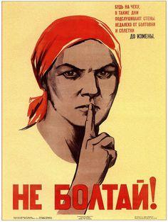 Reprint of a Russian Propaganda Poster Circa 1950 #poster