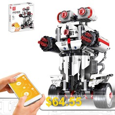 Mould #King #13027 #DIY #Intelligent #Programmable #Robot #Remote #Control #Building #Blocks #Toy #- #WHITE