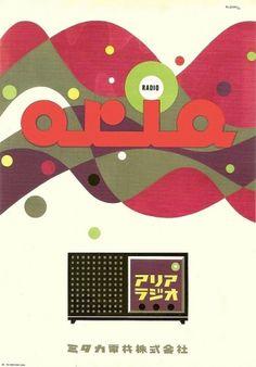 Martin Klasch #aria #poster