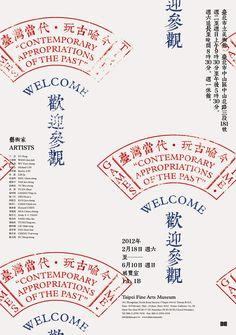 Museum wangzhihong.com #print #poster