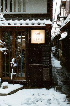 Snow cafe japan