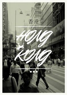 Typography Duh. #hong #kong #poster #typography