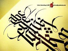 steveczajka.posterous.com - Where Calligraphy and Digital Arts Meet!