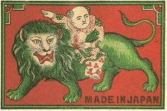 muirgil's dream | Boy riding green lion matchbox. #illustration #label #lion #matchbox