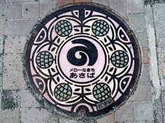 1 #cover #illustration #japan #manhole