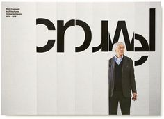 Typographic Architect. 1 - Experimental Jetset #typographiques #photography #crouwel #wim #architectures #typography