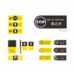 Office Building wayfinding | Signage | Sign Design | Wayfinding | Wayfinding signage | Signage design | Wayfinding Design | 写字楼功能标牌模板