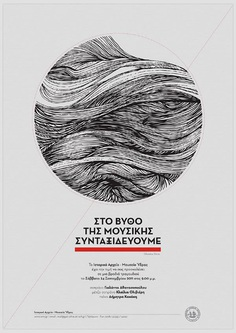 Opera-Poster-Design-by-Hellopanos-4573.jpg (600×850)