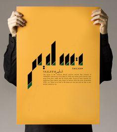 Tasleem Poster by Mohamed Eissa #typography #poster #egypt #arabic #experiemental #arabic type #mohamed eissa #tasleem