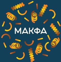 MAKFA Visual concept on Behance #logotype #animation #lettering #pattern #page #branding #packaging #id #round #portfolio #pasta #food #kitchen #identity #gif #one #logo #coocking