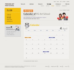 Web ui elements with calendar and avatar Free Psd. See more inspiration related to Calendar, Web, Avatar, Elements, Ui, Psd, Web elements, Material, Interface, Horizontal and Psd material on Freepik.