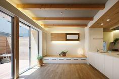 Sekimachikita House