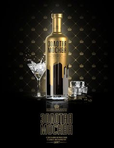 Russian Vodka - Golden Moscow on Behance #fancy #black #vodka #poster #gold